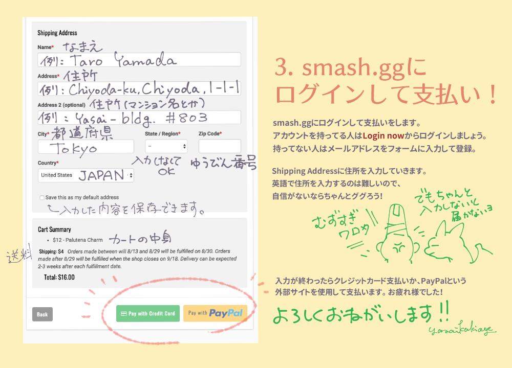 f:id:yasaikakiage:20180822110754p:plain