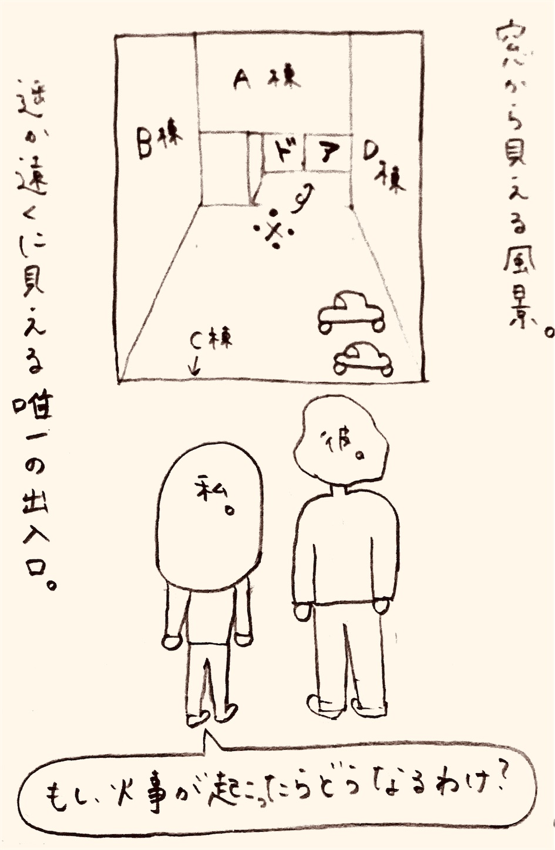 f:id:yasaiparis:20200118021937j:image