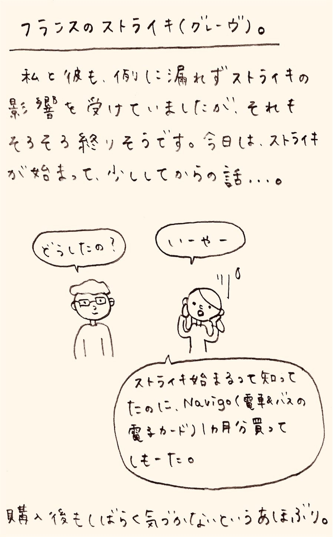 f:id:yasaiparis:20200120034635j:image