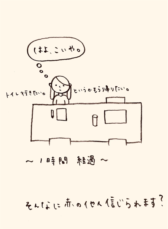 f:id:yasaiparis:20200130213315j:image
