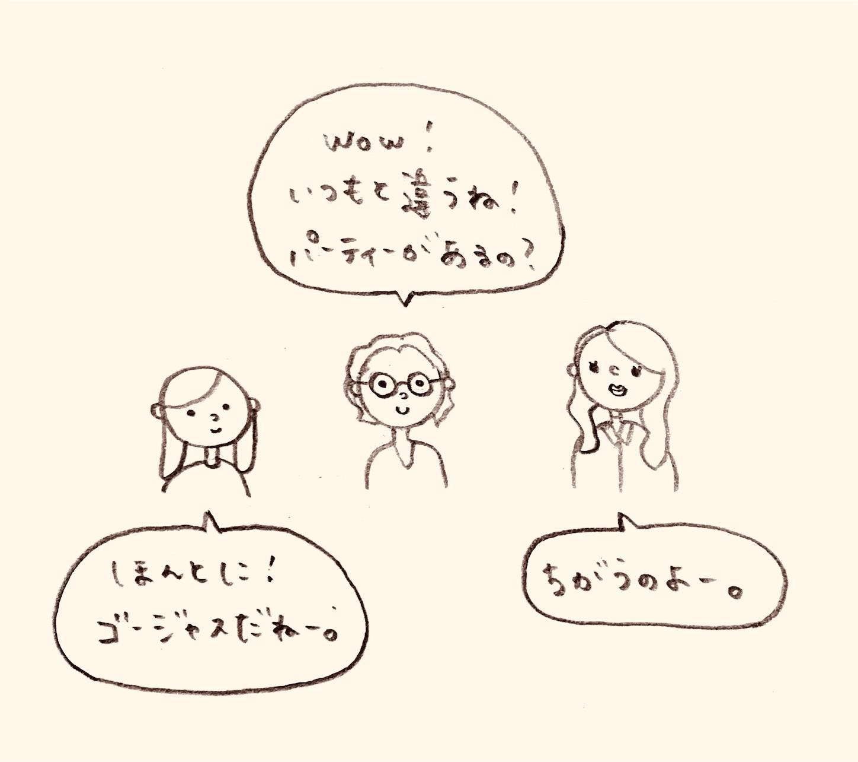 f:id:yasaiparis:20200204221153j:image