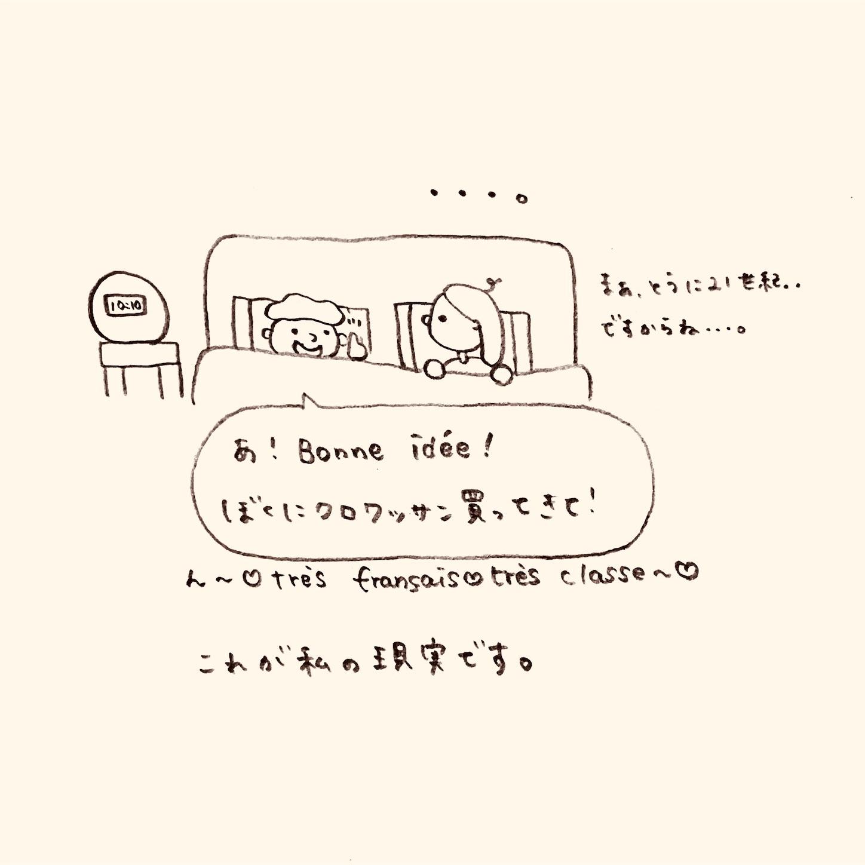 f:id:yasaiparis:20200215000030j:image