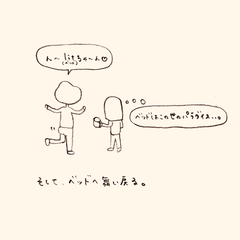 f:id:yasaiparis:20200215000112j:image