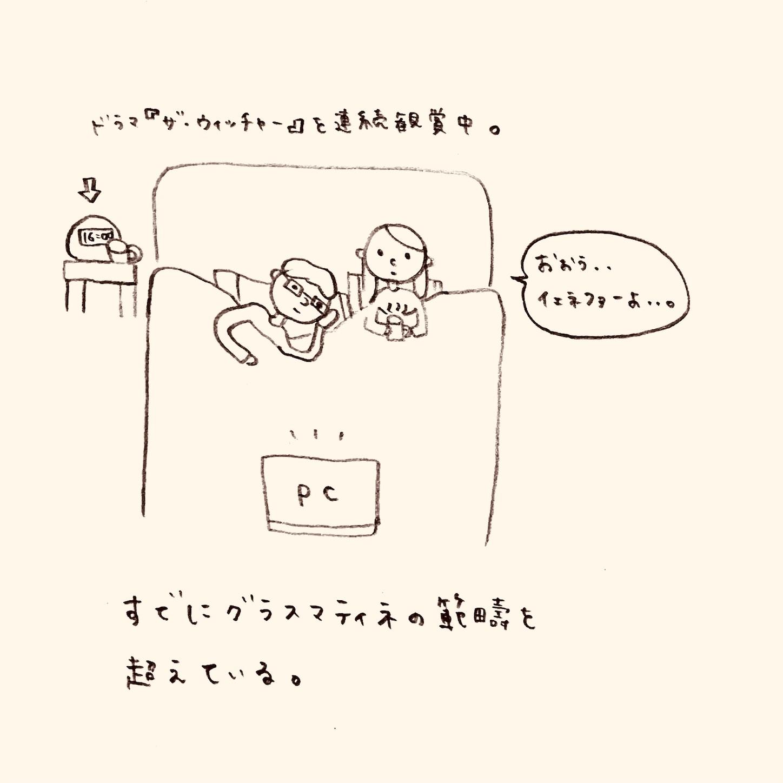f:id:yasaiparis:20200215000118j:image
