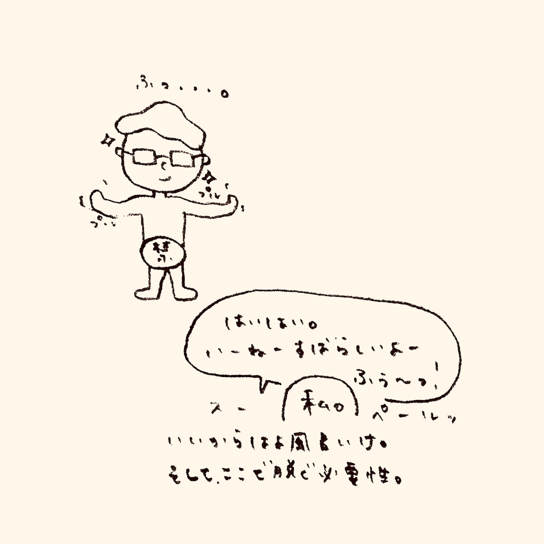 f:id:yasaiparis:20200225010440j:image