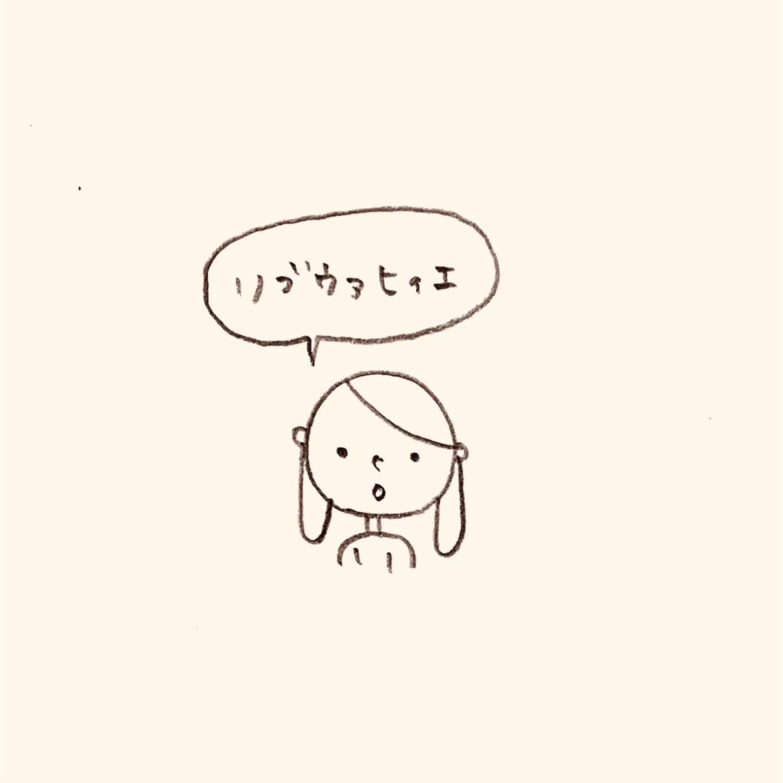 f:id:yasaiparis:20200226185843j:image