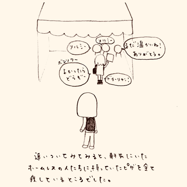 f:id:yasaiparis:20200304214203j:image