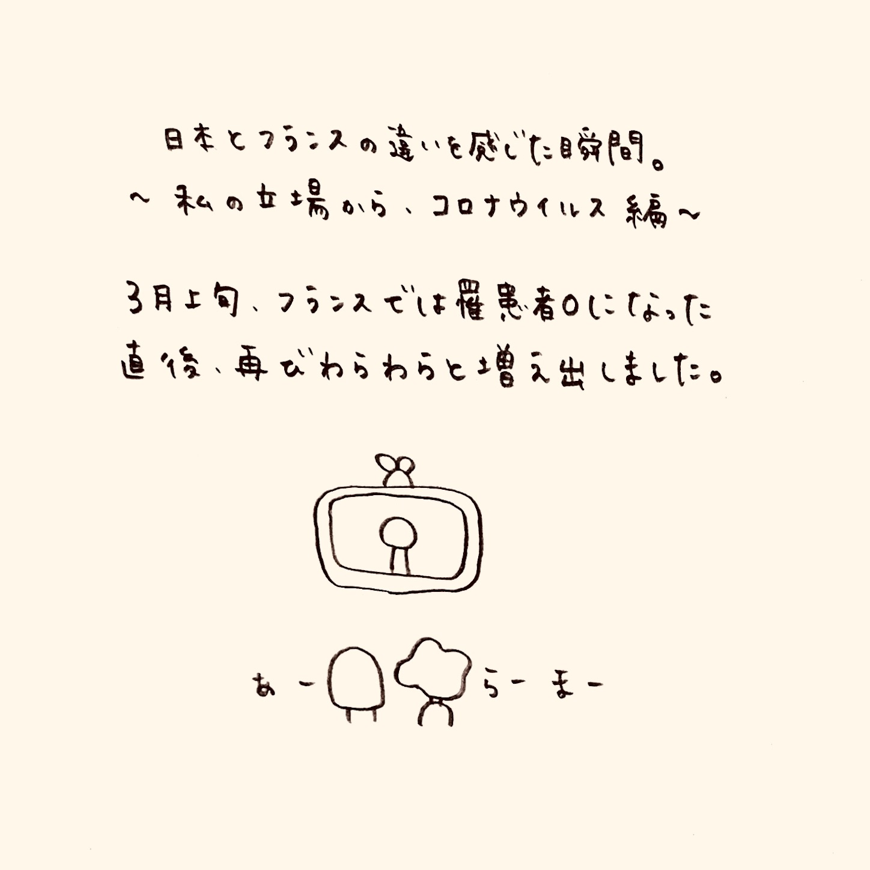 f:id:yasaiparis:20200319195331j:image