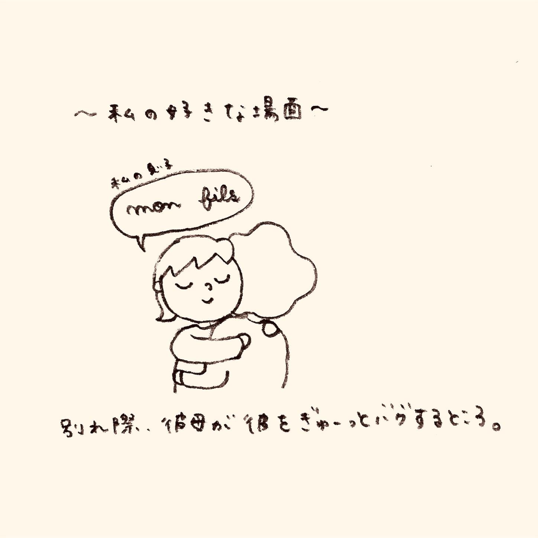 f:id:yasaiparis:20200401040312j:image