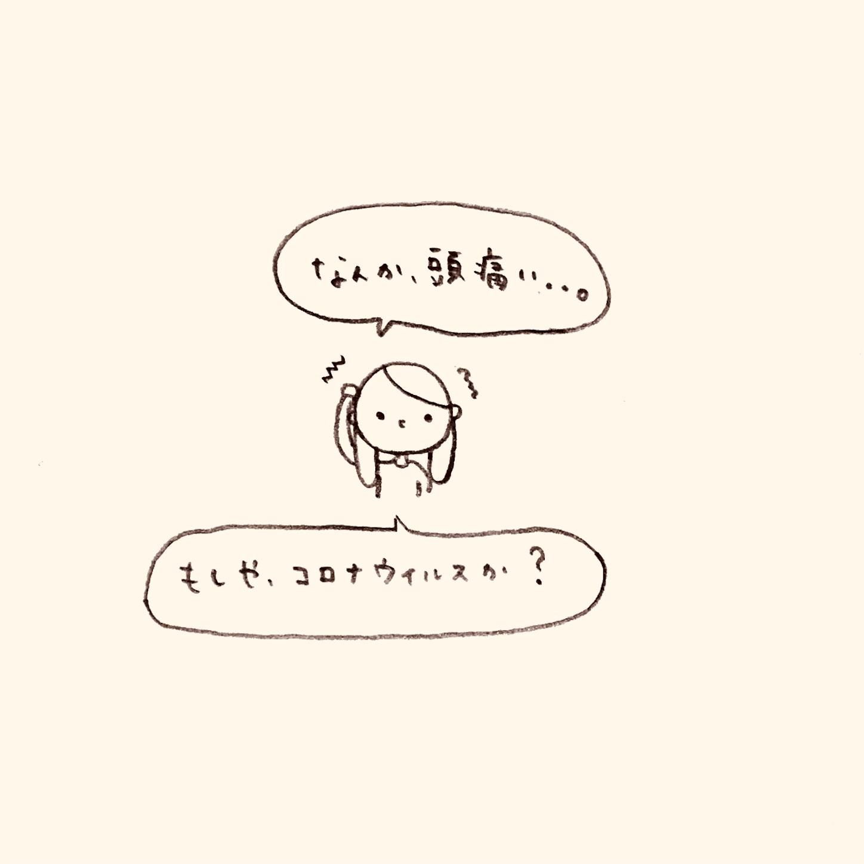 f:id:yasaiparis:20200412015315j:image
