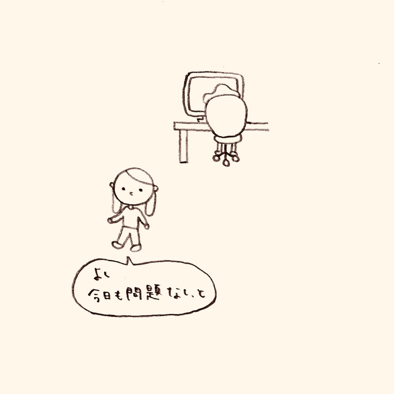 f:id:yasaiparis:20200412015340j:image