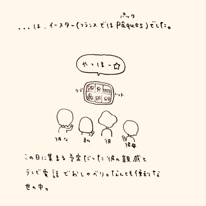 f:id:yasaiparis:20200416022453j:image