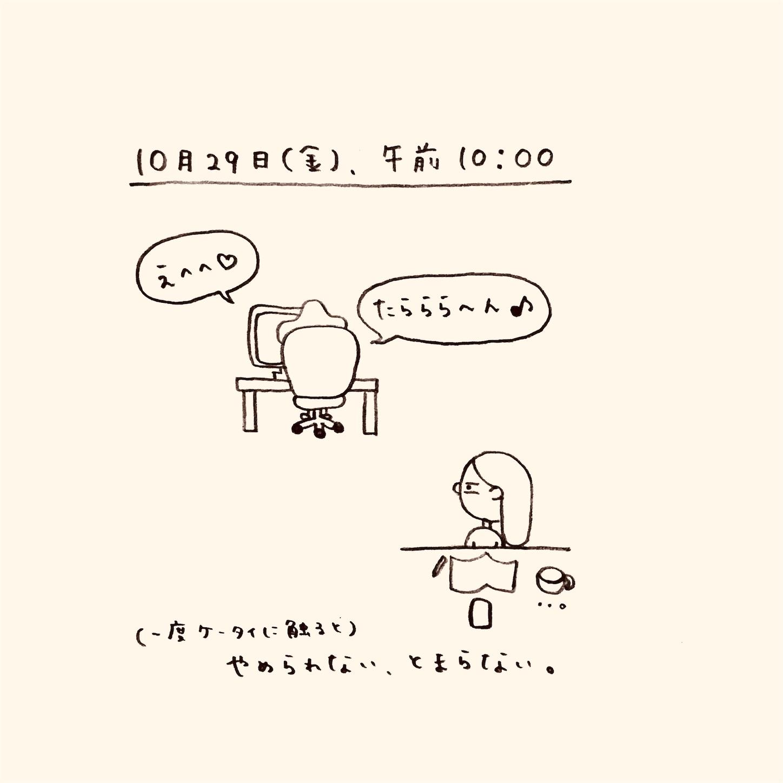 f:id:yasaiparis:20201101070758j:image