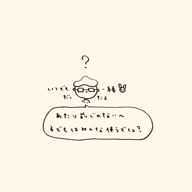 f:id:yasaiparis:20201219194543j:image