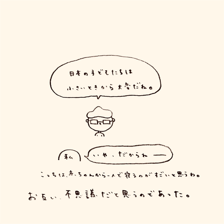 f:id:yasaiparis:20201219194558j:image