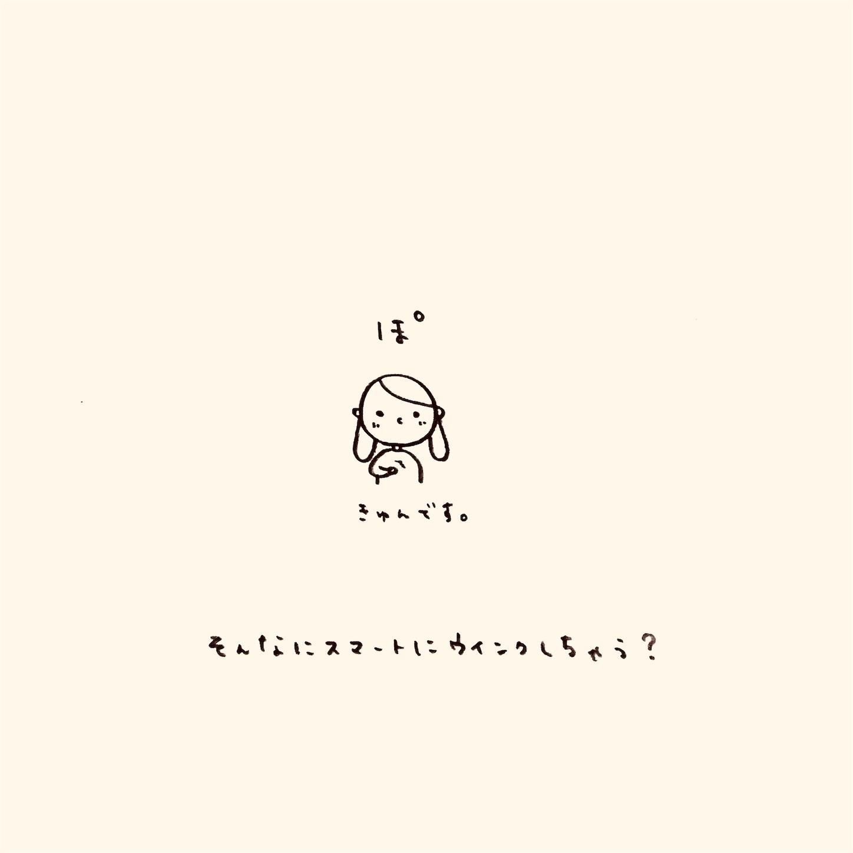 f:id:yasaiparis:20210217194022j:image