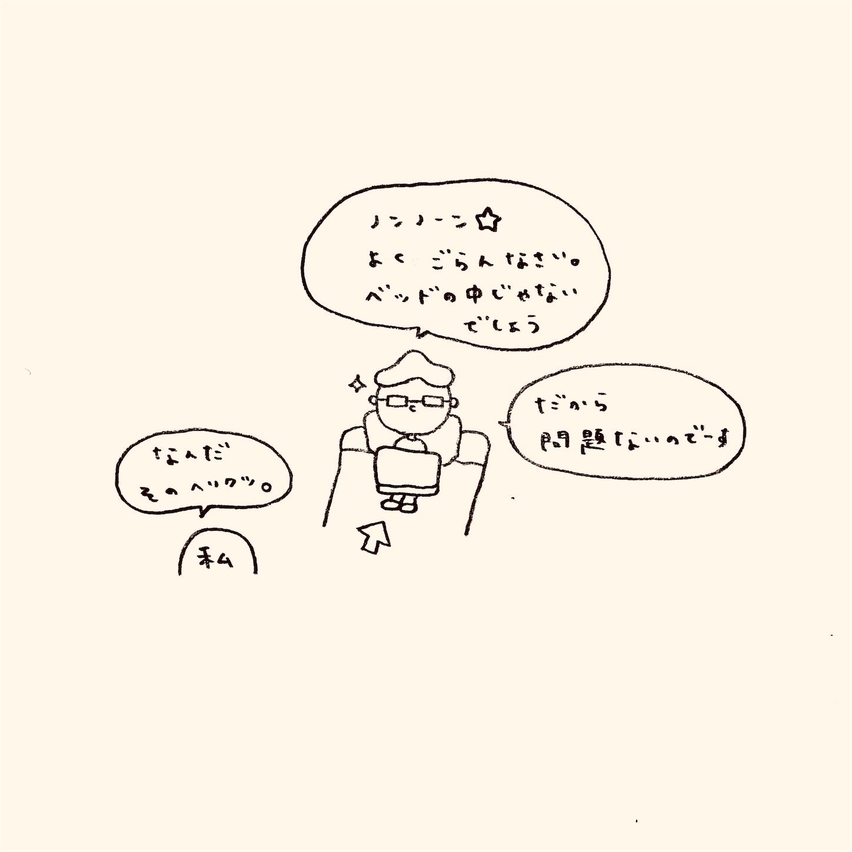 f:id:yasaiparis:20210219221804j:image