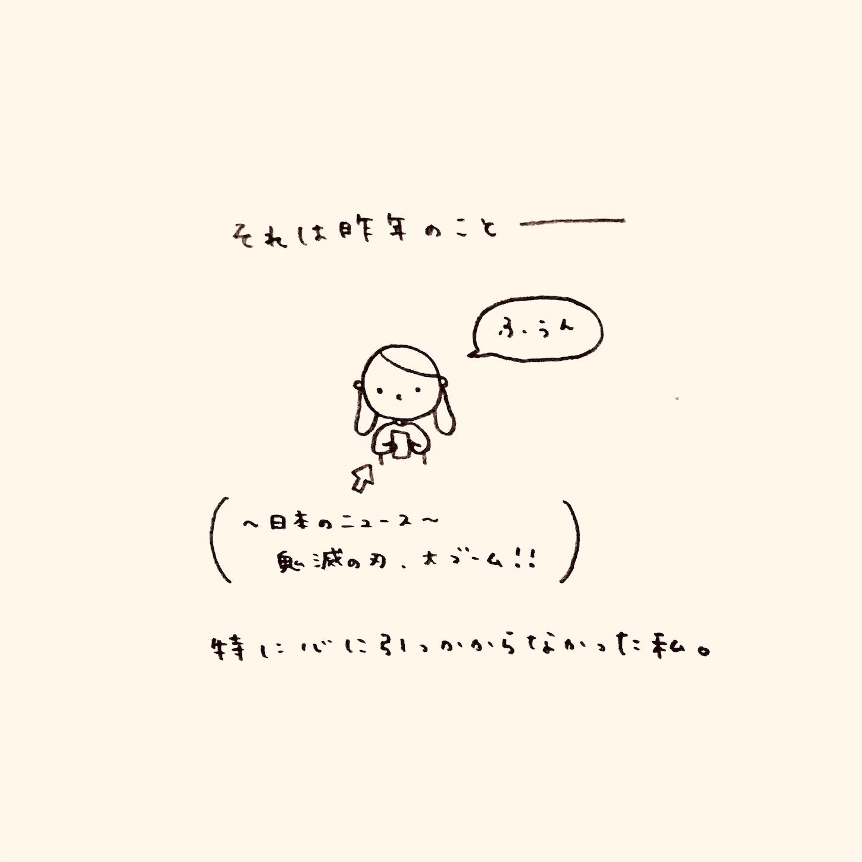 f:id:yasaiparis:20210225195035j:image