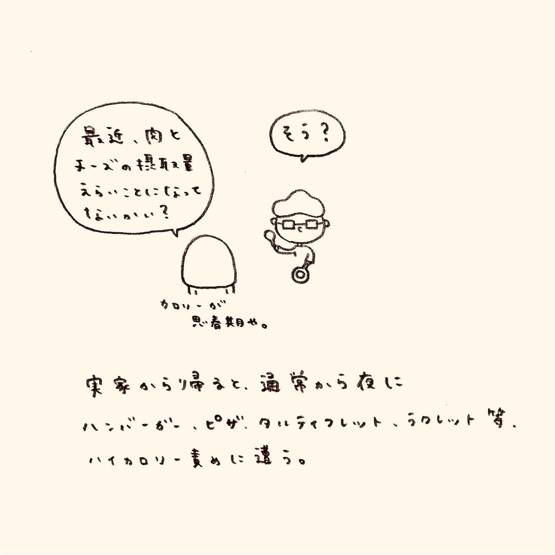 f:id:yasaiparis:20210302194612j:image