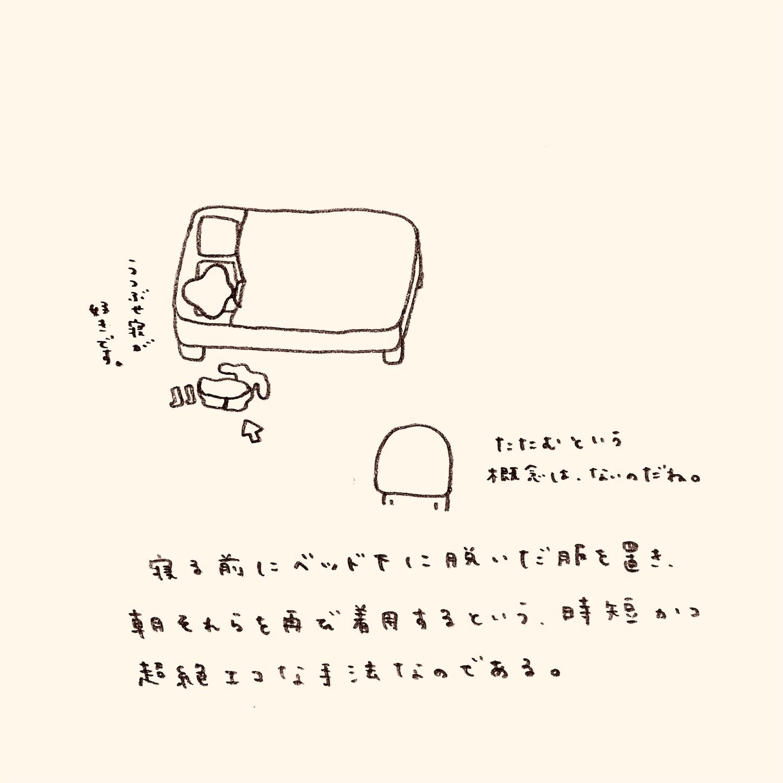 f:id:yasaiparis:20210305200314j:image