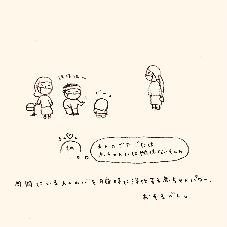 f:id:yasaiparis:20210325202347j:image
