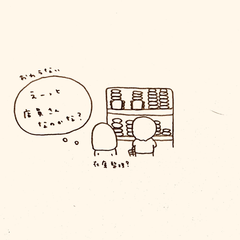 f:id:yasaiparis:20210413185807j:plain