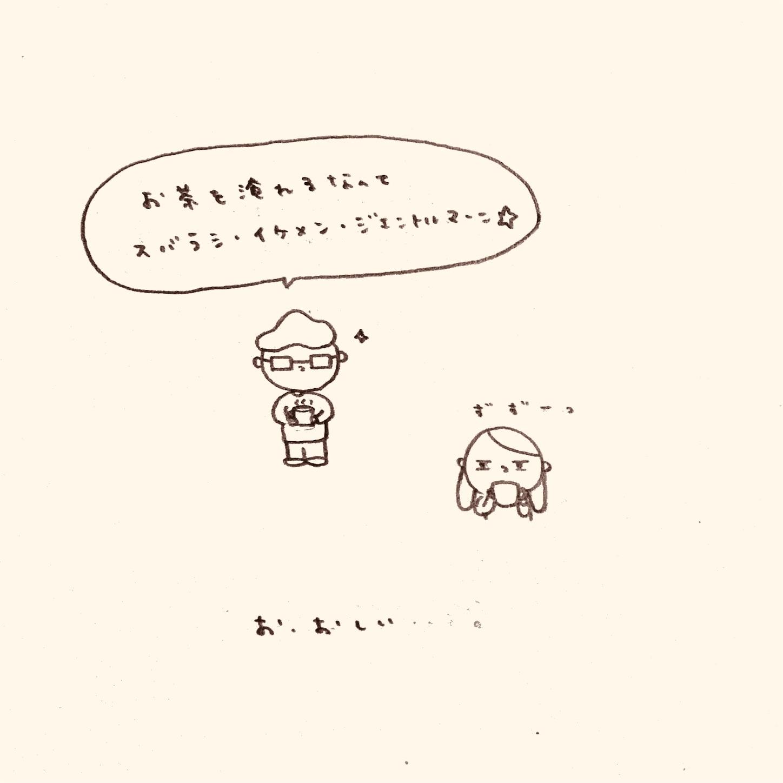 f:id:yasaiparis:20210424054113j:plain