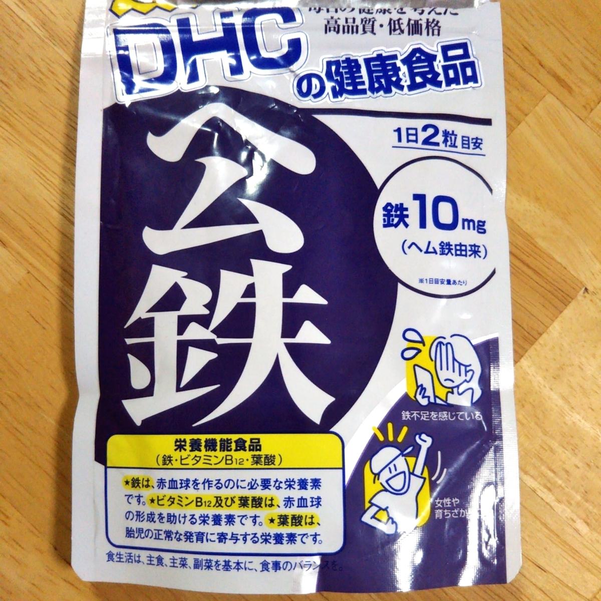 f:id:yasaizukidayo:20191202195738j:plain