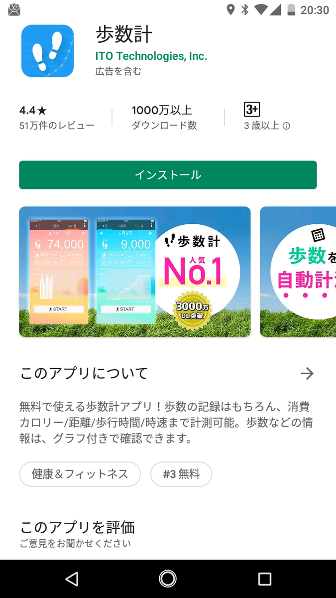 f:id:yasaizukidayo:20191216210327p:plain