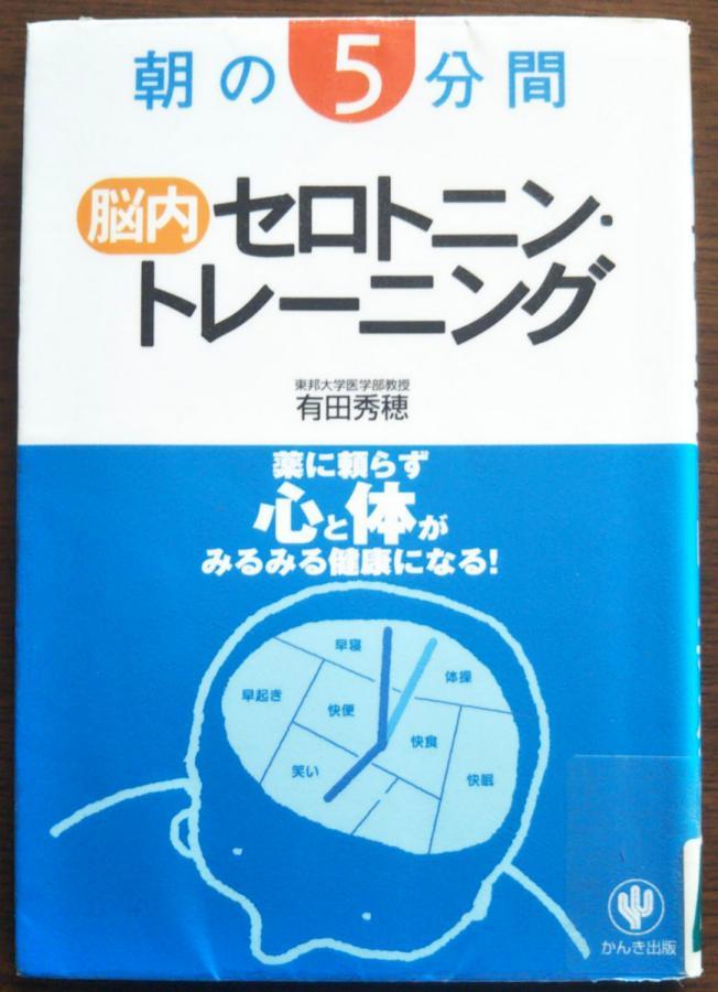 f:id:yasaizukidayo:20191223202455j:plain