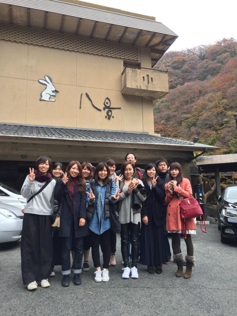 f:id:yasaka-ah:20161201194307j:plain