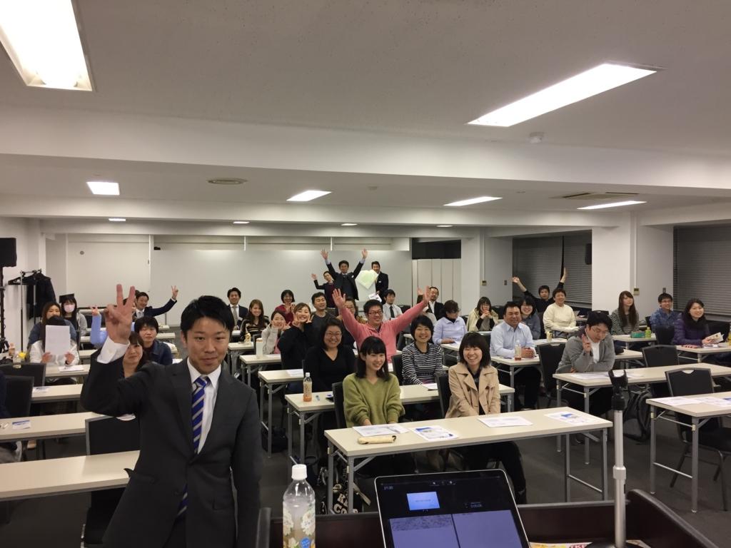 f:id:yasaka-ah:20170406071638j:plain