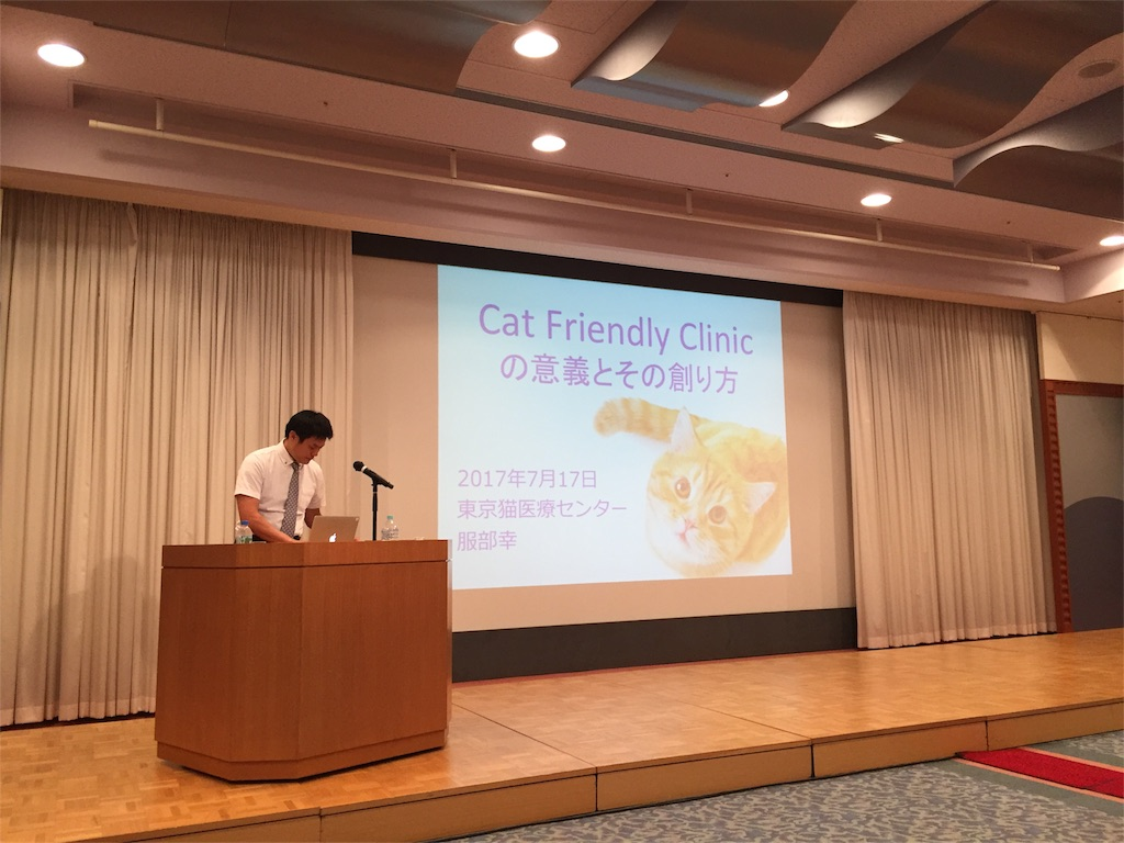 f:id:yasaka-ah:20170717153125j:image
