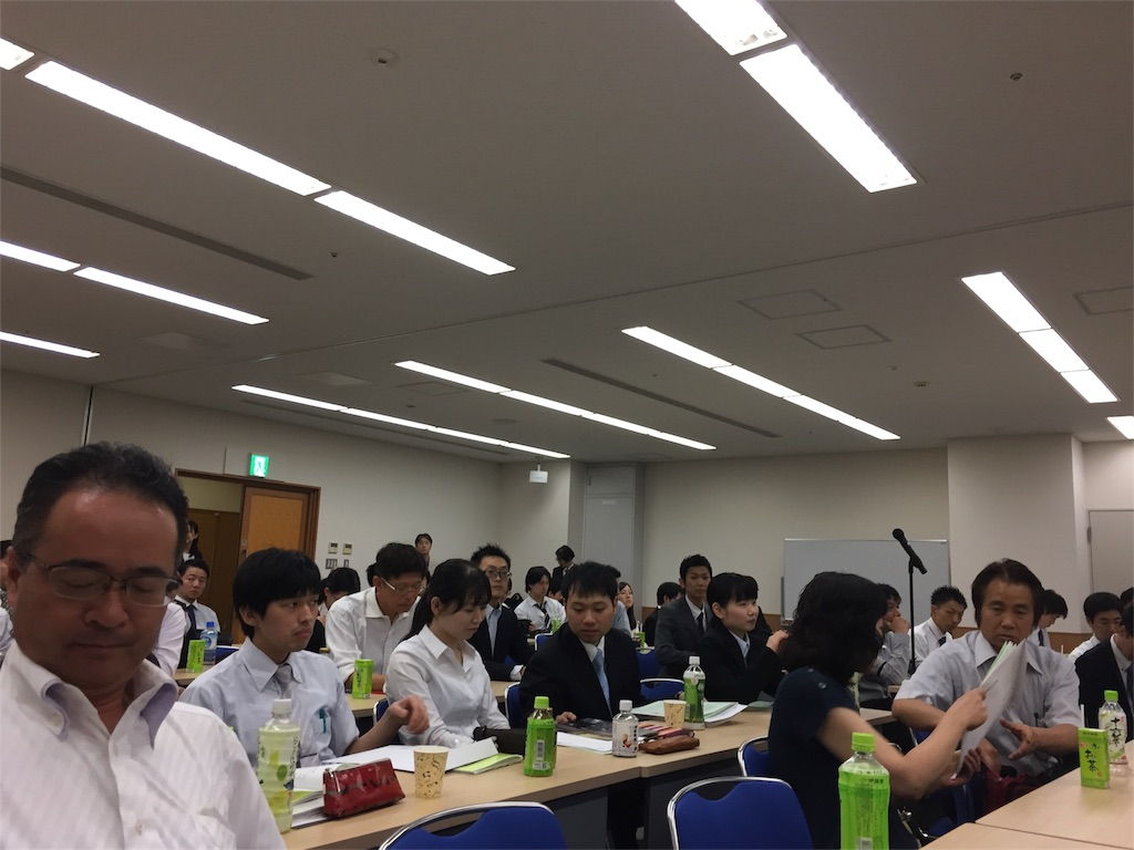 f:id:yasaka-ah:20170809003444j:image