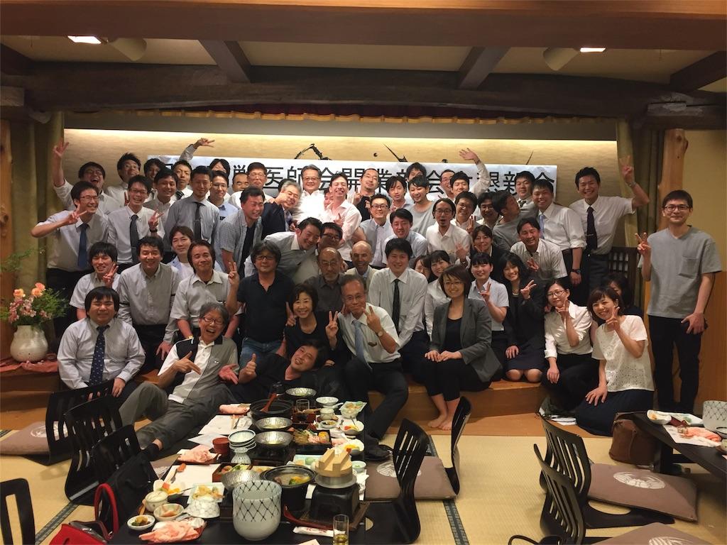 f:id:yasaka-ah:20170809003527j:image