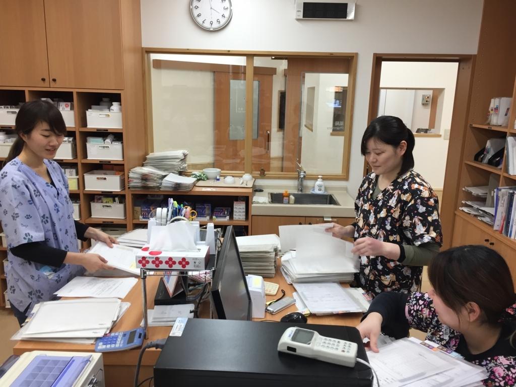 f:id:yasaka-ah:20180128172931j:plain