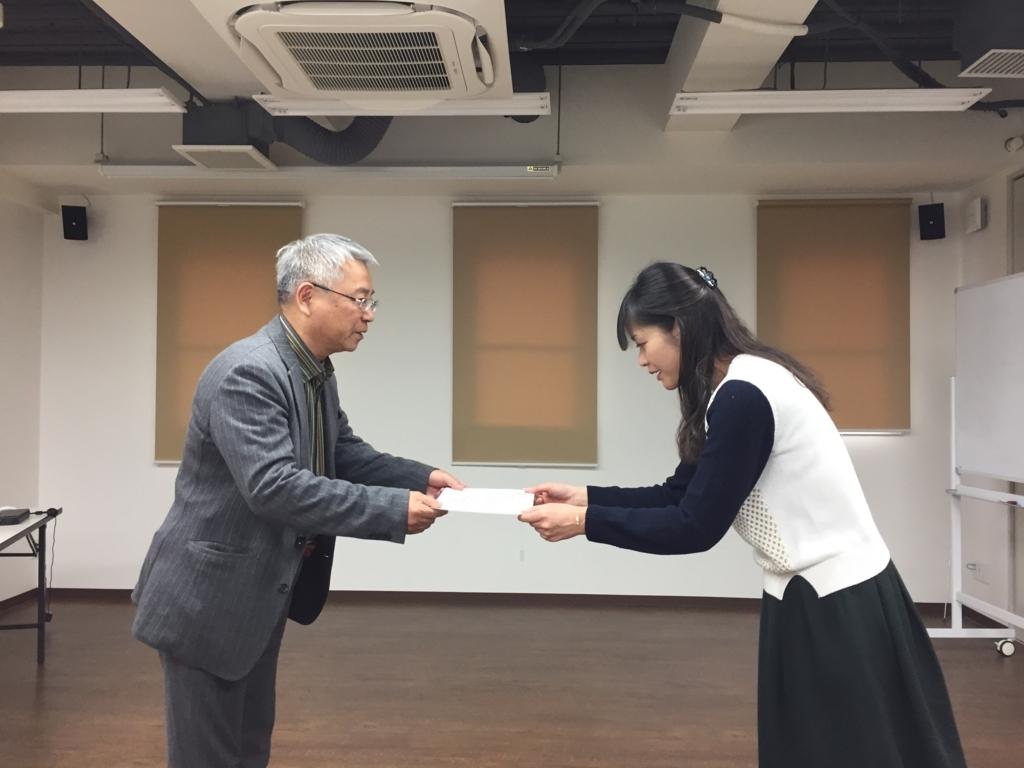 f:id:yasaka-ah:20180128172941j:plain