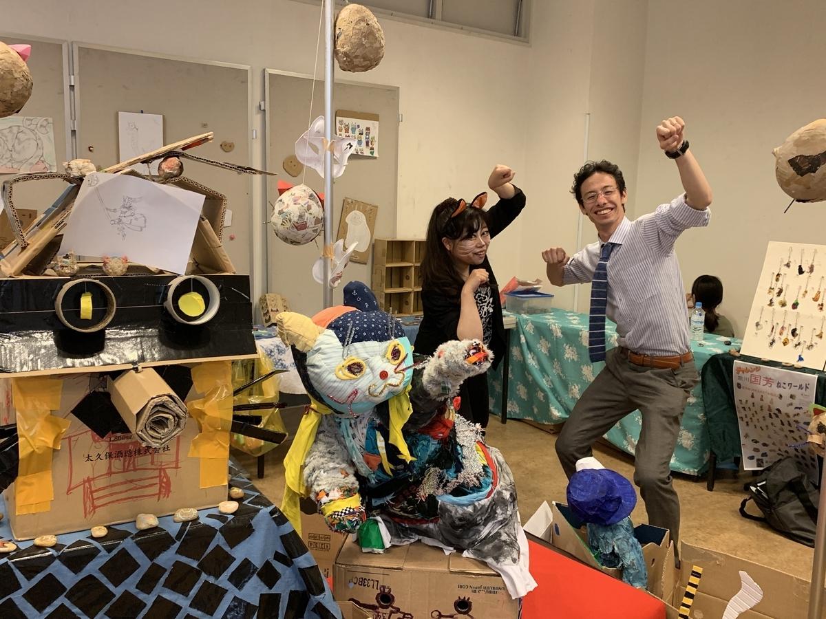 f:id:yasaka-ah:20190603005805j:plain