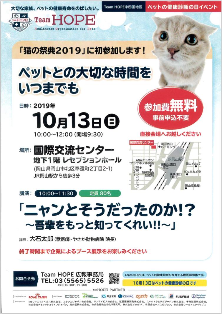f:id:yasaka-ah:20190927013002p:plain