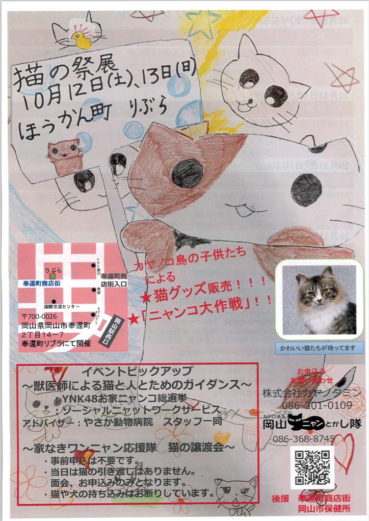 f:id:yasaka-ah:20190927013659p:plain