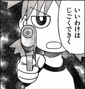 f:id:yasakasoraiken1919:20151031154824j:plain