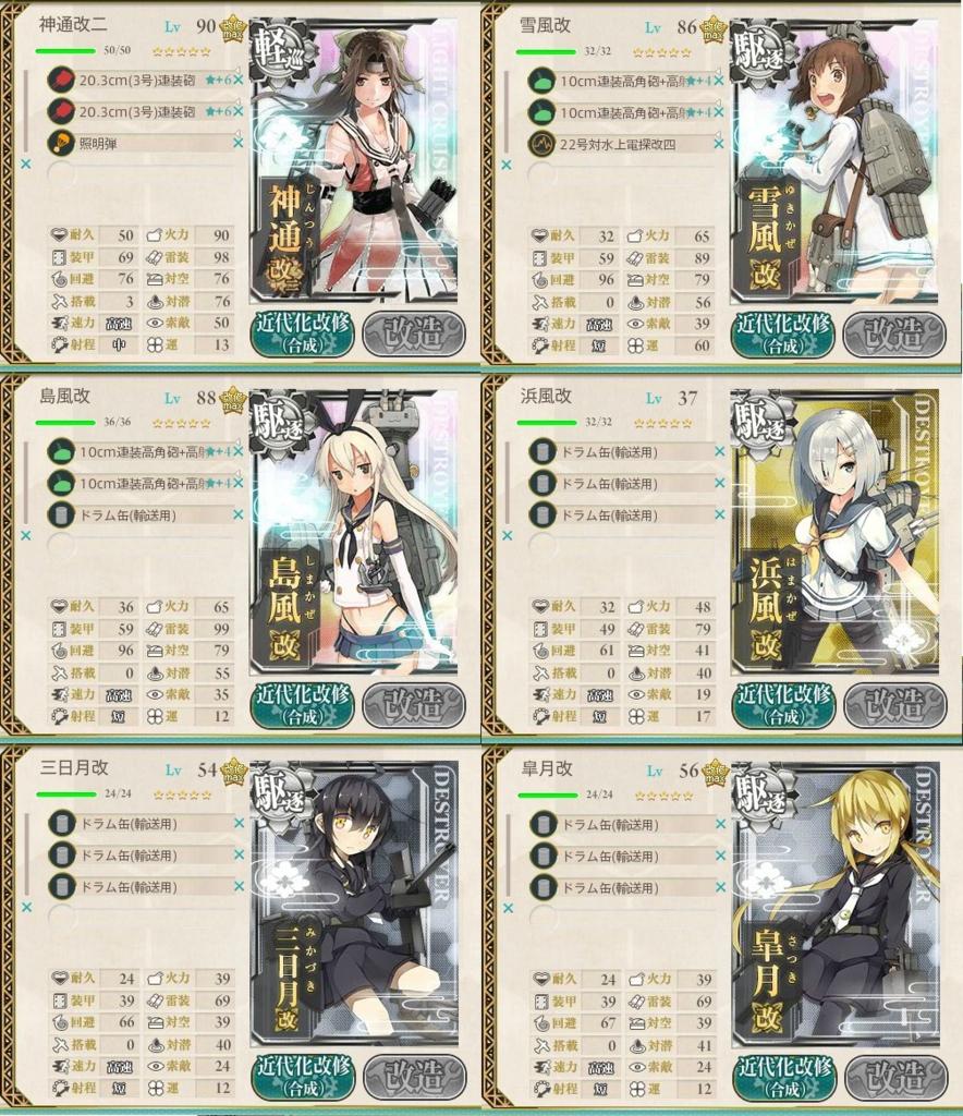 f:id:yasakasoraiken1919:20151123015226j:plain
