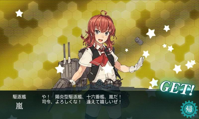 f:id:yasakasoraiken1919:20151206223526j:plain