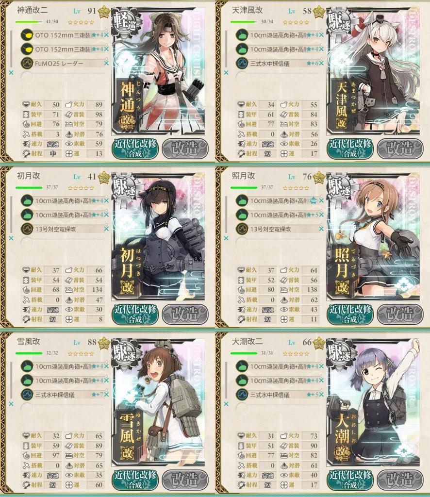 f:id:yasakasoraiken1919:20160504132908j:plain