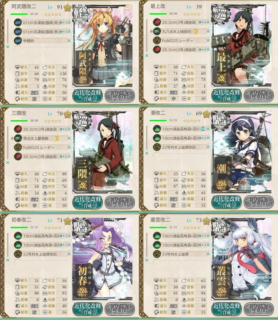 f:id:yasakasoraiken1919:20160507032902j:plain