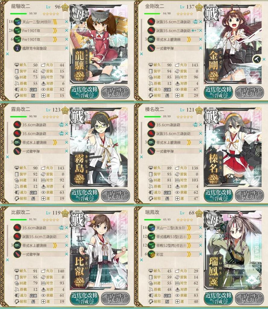 f:id:yasakasoraiken1919:20160508021342j:plain