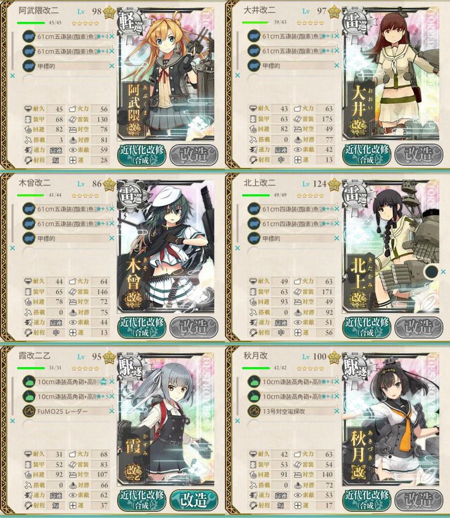 f:id:yasakasoraiken1919:20160514010811j:plain