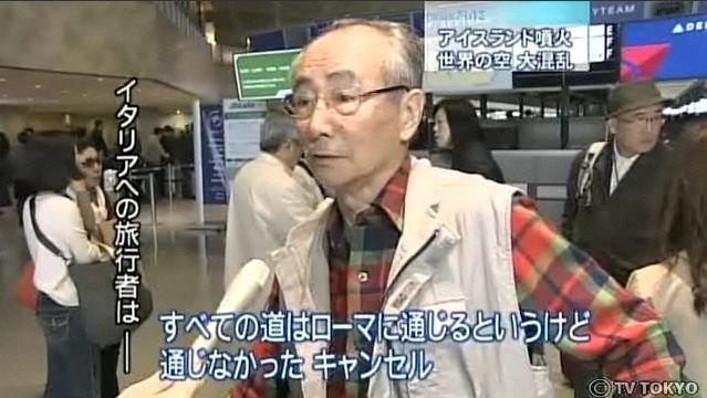 f:id:yasakasoraiken1919:20160811173632j:plain