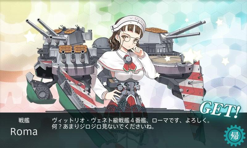 f:id:yasakasoraiken1919:20160811174350j:plain