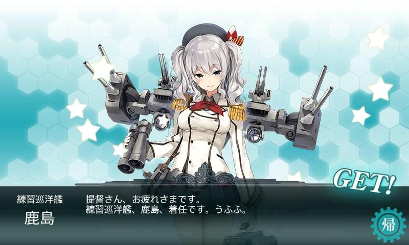 f:id:yasakasoraiken1919:20160815232736j:plain